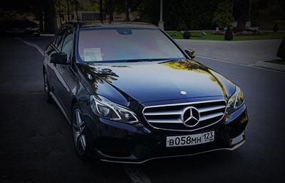 Аренда мерседес в Сочи и Адлере Mercedes e class w 212